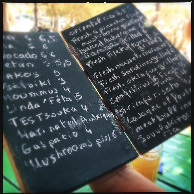 Iliovasilema Stavros menu